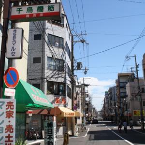 千鳥橋筋商店街の写真