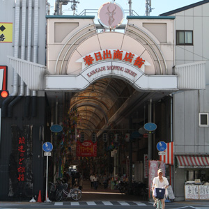 春日出商店街の写真