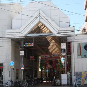 四貫島中央通商店街の写真
