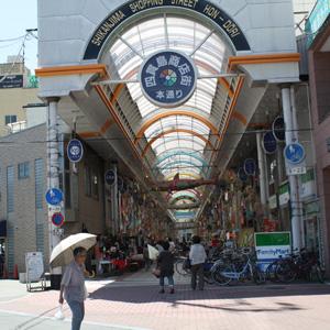 四貫島商店街本通りの写真
