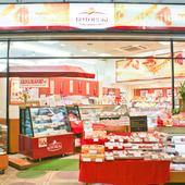 コンフェクショナリー コトブキ 四貫島店の写真