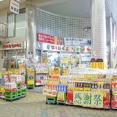 林茂雄商店の写真