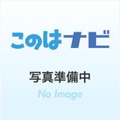 此花消防署桜島出張所の写真