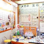 田口時計眼鏡店の写真