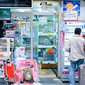 ペットショップミノヤ ケイ美容室の写真