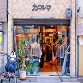 洋装店 カワシマの写真