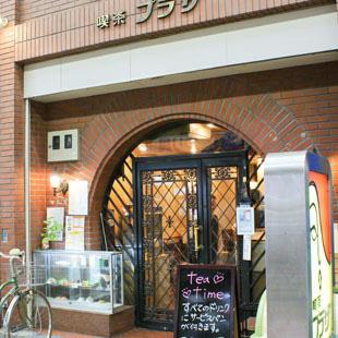 プラザカフェ[喫茶店]の写真