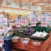 グッディー此花 野菜・果実コーナー の写真