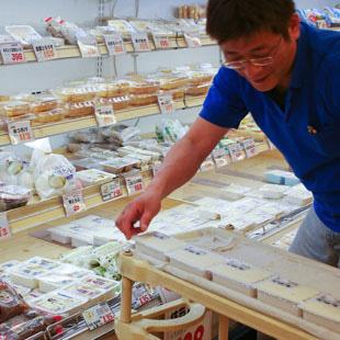 グッディー此花 豆腐・和日配コーナー[食料品]の写真