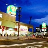 ライフ 西九条店の写真