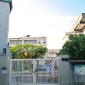 伝法小学校の写真