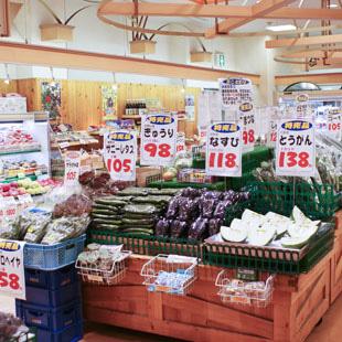 グッディー此花 野菜・果実コーナー [食料品]の写真
