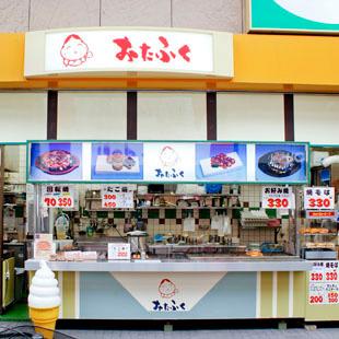 おたふく此花店[たこ焼き・お好み焼き・コロッケ]の写真