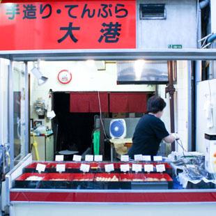 大港蒲鉾店の写真