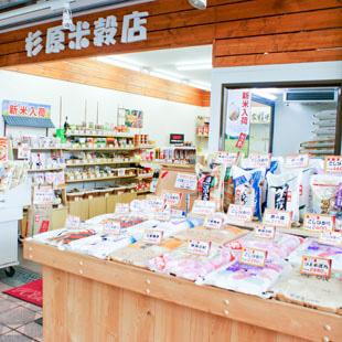 杉原米穀店[食料品]の写真