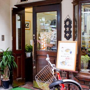 珈琲専科 ひまわり[喫茶店]の写真