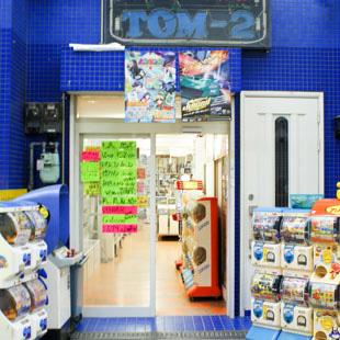 ファミコンクラブ TOM-2の写真