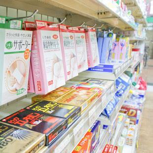 (株)中島薬局[薬・医療用品・介護用品]の写真