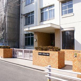 四貫島小学校の写真