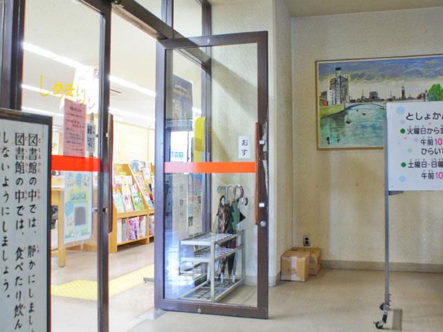大阪市立 此花図書館[役所・図書館・区民ホール]の写真