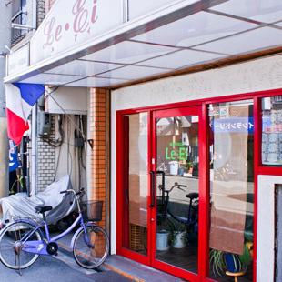 洋菓子の店 ル・アイ[お菓子・ケーキ]の写真