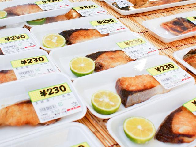 新鮮な食材 その1の写真