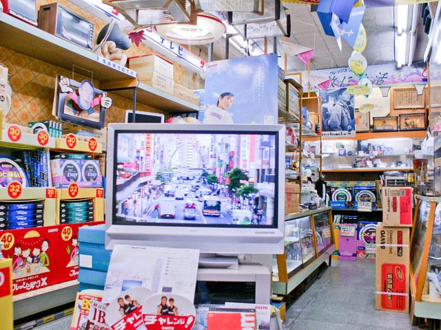 電器店 店内の写真
